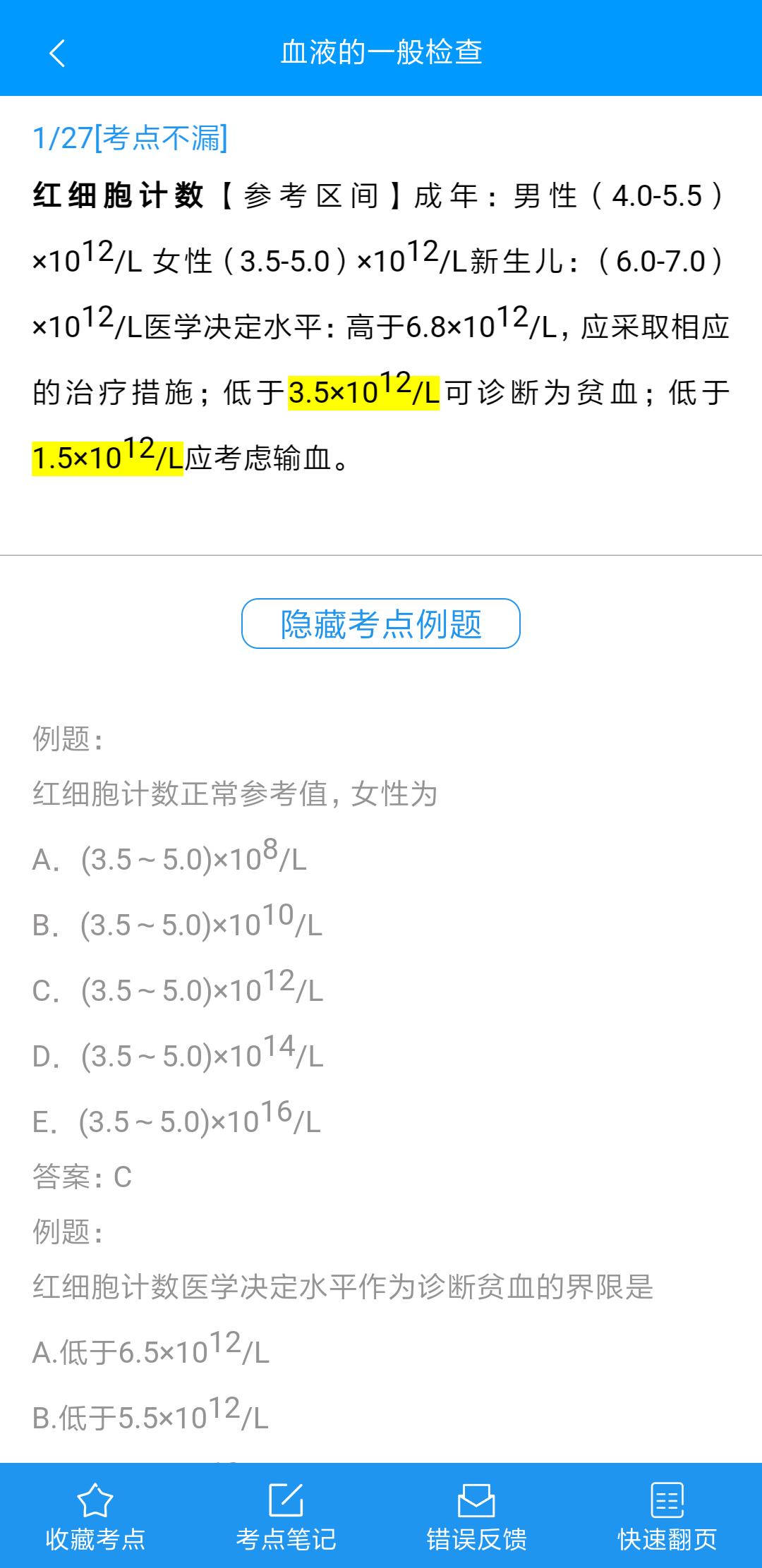 索微课堂怎么样(图4)